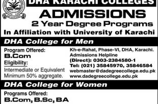 Admissions In Dha Karachi College Karachi
