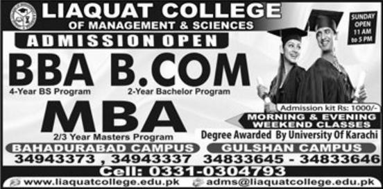Admissions In Liaquat College of Management & Sciences Karachi 22 - Nov - 2015