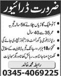Driver Job Opportunity 22 Nov 2015
