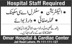 Electrician, AC Mechanic, CLeaner and Ward Boy Job in Omar Hospital & Cardiac enter 22 Nov 2015
