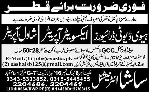 Heavy Duty Drivers and Operators Job in Qatar