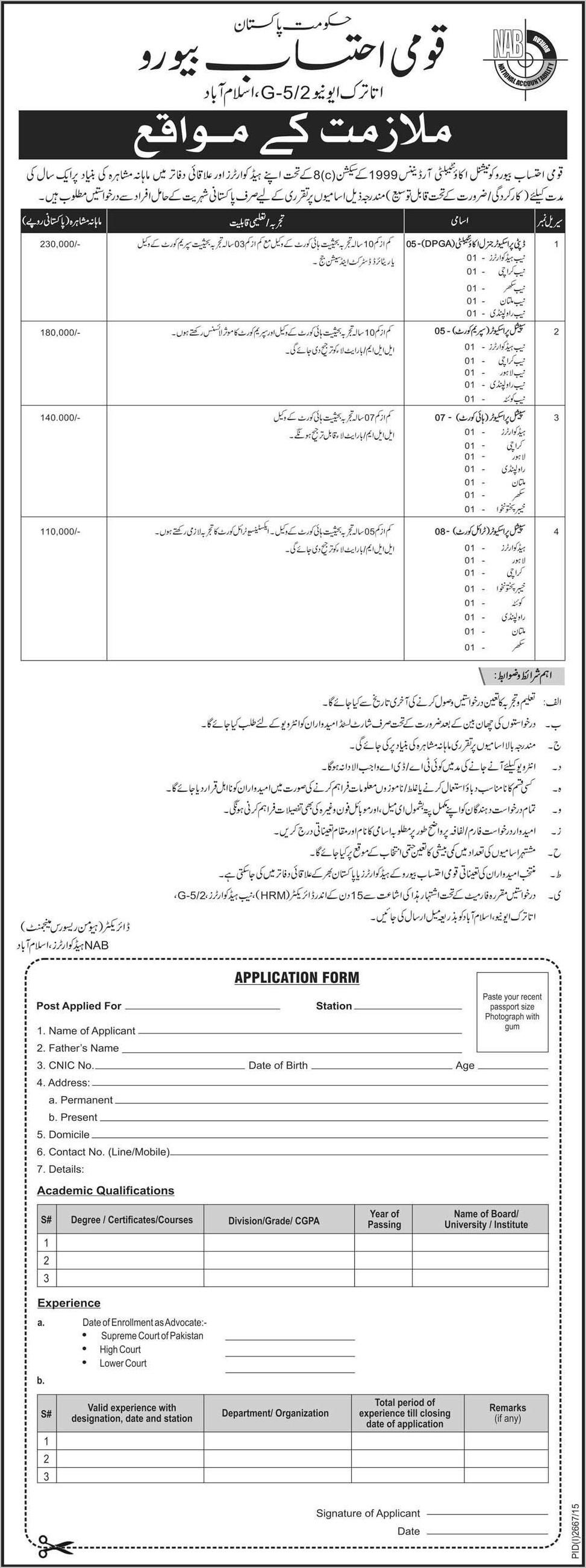 Jobs in National Accountability Bureau NAB 25 NOv 2015