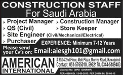 Project Manager, QS, Site Engineer, Purchase and Store Keeper Jobs in Saudi Arabia 27 Nov 2015