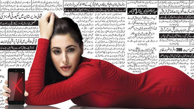 Nargis Fakhri in Mobilink Jazz Ad