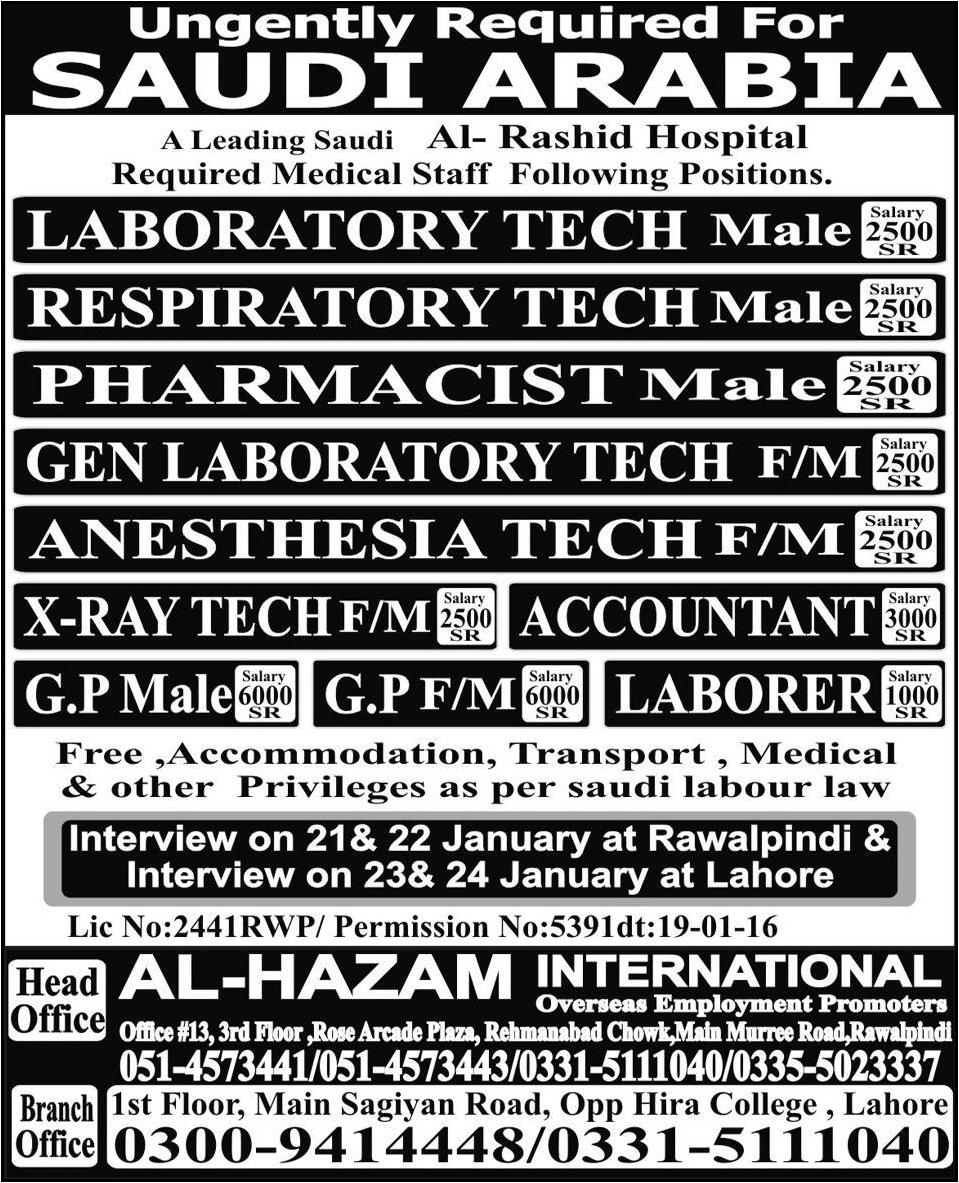 Laboratory Tech Respiratory Tech Jobs In Saudi Arab