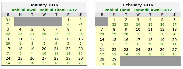 Islamic Calendar 2016 Pakistan | printable calendar templates