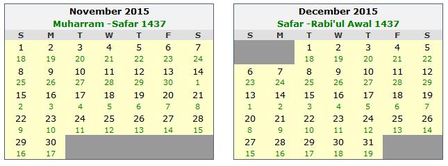 Islamic Calendar 2016 Pakistan | free calendar 2017