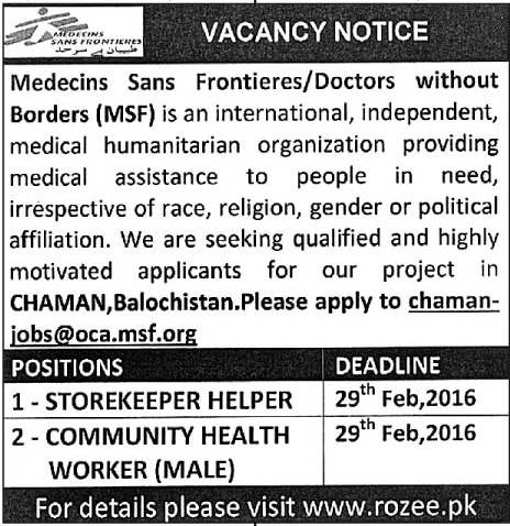 StoreKeeper Helper, Community Health, Worker Jobs in Medecins Sans Frontieres