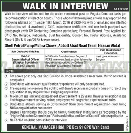 Senior Medical Officer Jobs in Wah Cantt