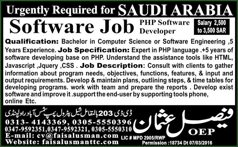 PHP Software Developer Jobs in Saudi Arabia