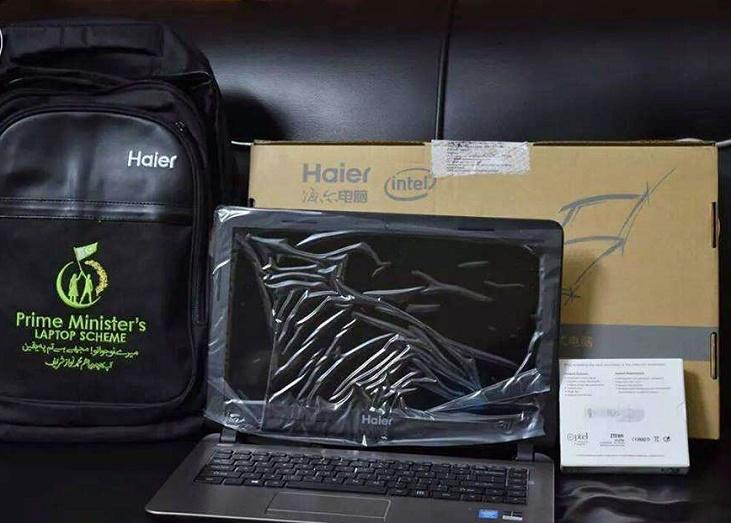 Haier-Laptops