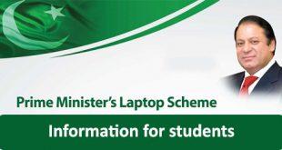 Prime minister laptop Scheme Phase 4 2017